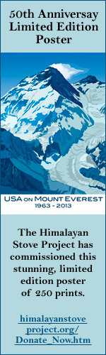 Everest_skyscraper_revise